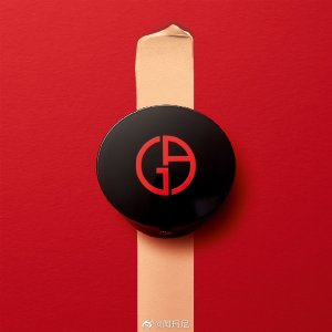 满赠口红4件套 + 转运划算独家:Armani 美妆全场8折热卖,收黑气垫、红管限定205色