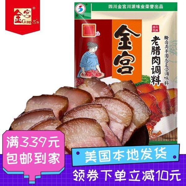 金宫老腊肉腌料300g