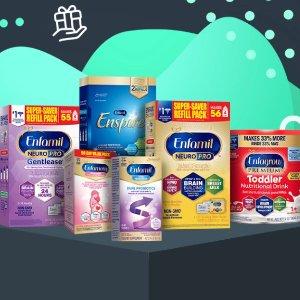 低至7.5折 今年最低价Enfamil/Enfagrow 婴幼儿配方奶粉、孕妇维生素大促