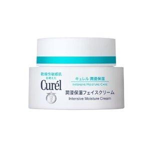 CurelIntensive Moisture Cream
