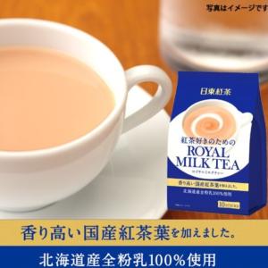 史低价 $12.3 / RMB83补货:日东红茶 皇家奶茶 原味 10条装*6包