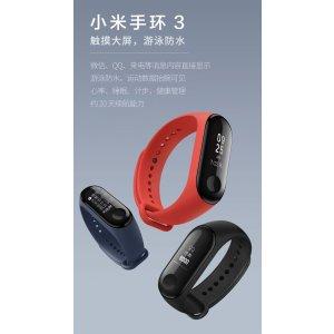 【自营】Xiaomi/小米手环3代防水智能手表带苹果蓝牙计步测心率