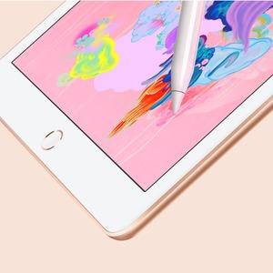 £319起 全新发布,三色可选新款9.7吋 iPad, A10 Fusion芯片 支持AR 及 Apple Pencil