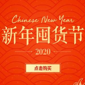LF 新年囤货节 6.5折起,香缇卡隔离+粉饼套装折合仅¥431/件