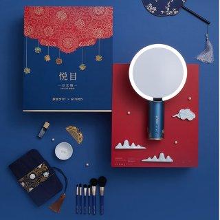 ¥829,大部分地区包邮AMIROX 故宫文化悦目礼盒,感应LED高显色化妆镜