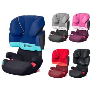 全德最低!Cybex Solution X-Fix儿童安全座椅3-12岁(15-36kg)黑色热卖款带ISO FIX 原价179.95欧,折后只要79.99欧!某猫同款高达3999元
