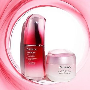 Up to 8-pc free gifts With Shiseido Purchase @ Macys.com