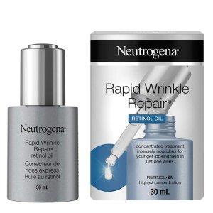$20.74(原价$29.97)史低价:Neutrogena 露得清视黄醇面部油 30ml 减少皮肤老化