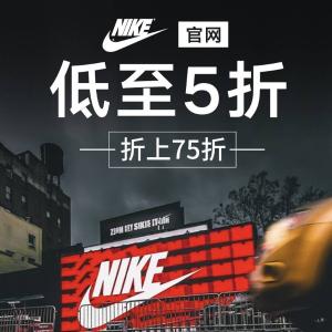 5折起+折上75折 €41收Air Max最后1天!Nike官网黑五 Air Max、Jordan、羽绒服价格都逆天啦