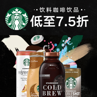 Up to 25% OffDealmoon Exclusive: Starbucks Selected Coffee Products On Sale