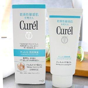 $9.7 / RMB62卸妆无负担:Curel 珂润 润浸 保湿 卸妆啫喱 130g 热卖