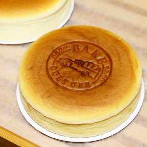 轻乳酪蛋糕立减$4+$1蛋挞, $1秒300张奶茶饮品第二杯半价券, Lady M中奖名单公布!