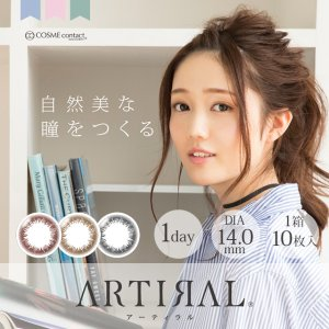 Buy 3 and get 1 FreeArtiral 1Day Disposable Colored Contact Lens 10 pcs @LOOOK