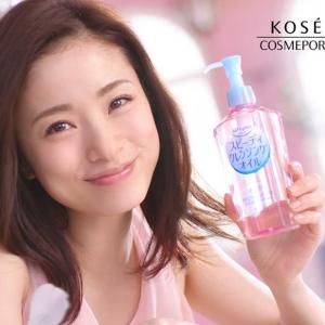 $4.5 / RMB30 直邮中美粉丝爱用 KOSE 高丝 softymo 速效卸妆油 230ml 特价