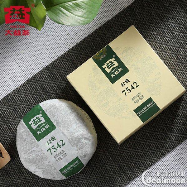 7542生茶.jpg