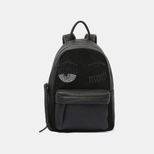 Chiara FerragniFlirting Strass Small Backpack