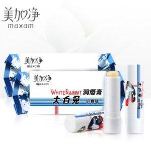 maxamWhite Rabbit Lipstick