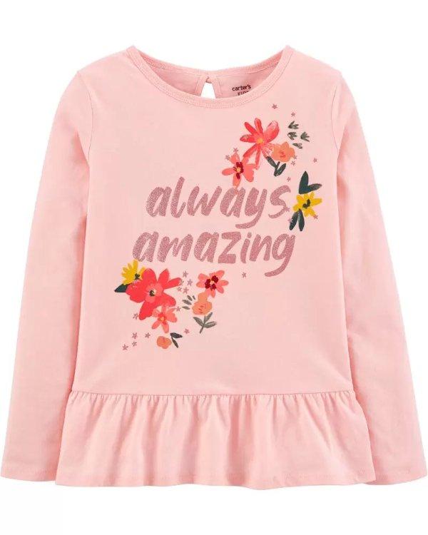 儿童花朵T恤