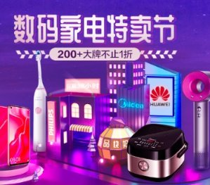 Brita Marella一壶一芯¥99小家电特卖日 戴森V7 Motorhead无线吸尘器¥1499 Airpods无线耳机1代¥999