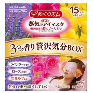 3盒(45片)直邮美国到手价$60.6数量限定款 花王蒸汽眼罩 15片(薰衣草+柚子+玫瑰)特价