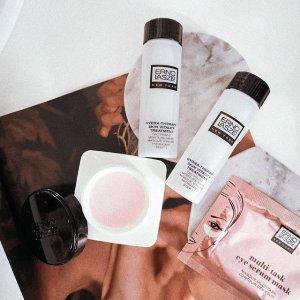 Feelunique 护肤品大促 速抢冰白面膜套装、薄荷洁面膏