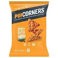 POPCORNERS 玉米片 辣味芝士口味 40包装