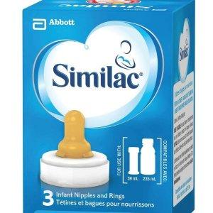 现价$4.96Similac婴儿液体奶奶嘴3支独立装 标准流量  方便外出使用