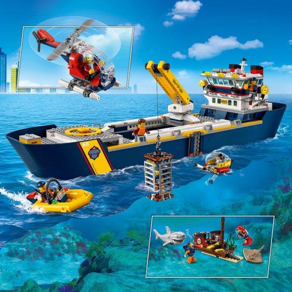 LEGO 城市组 海洋探索船 60266,可漂浮在水上