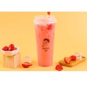 $2.99 (原价$5.8)悉尼Song Tea 奶茶、水果茶热卖