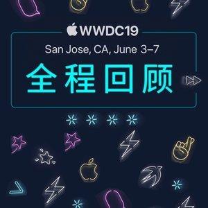 可能有这两款硬件,细节+渲染图这里看Apple WWDC2019 全程回顾, 全新暗色iOS13操作系统将上线