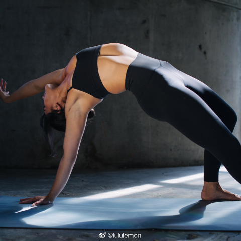 Up to 50% OffLululemon We Made Too Much Leggings Sale