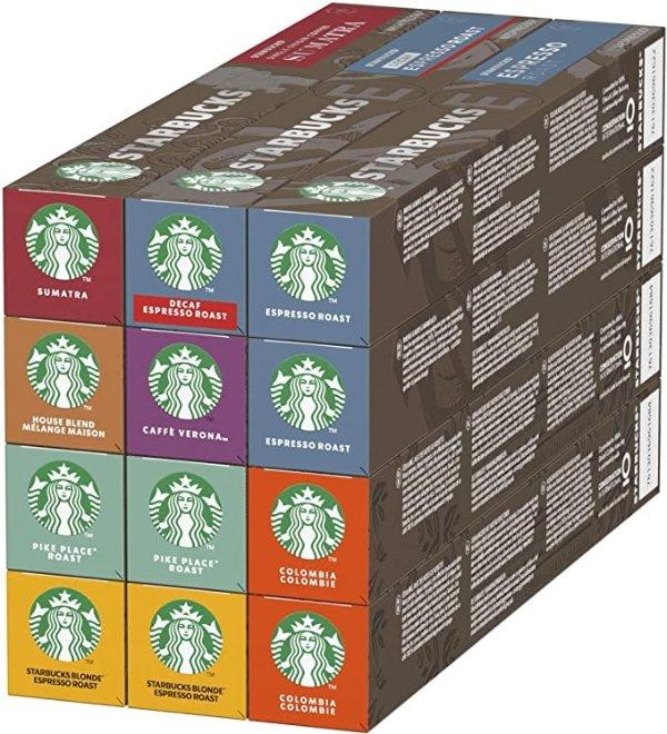 Nespresso混合装 120颗
