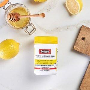 Swisse新款 维生素C + 蜂蜜咀嚼片 柠檬蜂蜜口味 120粒