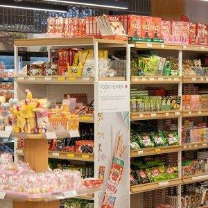 85折! 吃的幸福感  一本满足最后一天:Japan Centre 全场美食零食折扣热卖
