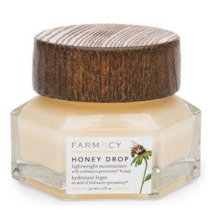 Farmacy蜂蜜面霜