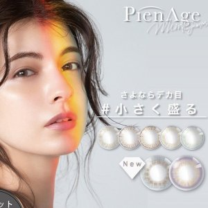 Up to 40% Off + Extra 5% OffLOOOK  Japanese Color Lens Sale