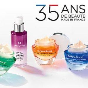 5折起+满额叠8.5折或满额减€10Dr Pierre Ricaud 全场热促 法国销量No.1王牌药妆