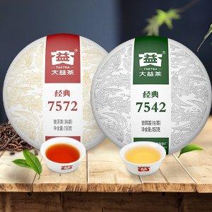 史低6.9折 7572茶饼$16.55