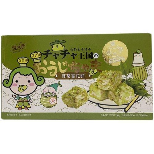 雪之恋 抹茶雪花饼96gg