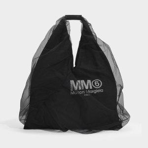 MM6 Maison MargielaJapanese Bag