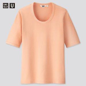 Uniqlo纯色短袖
