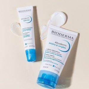 $7.59(原价$13.90)Bioderma 贝德玛全日保湿霜200ml 敏感大干皮首选 拯救换季问题