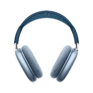 New Apple AirPods Max 头戴式降噪耳机