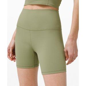 LululemonAlign™ 牛油果色短裤