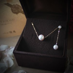 Dealmoon Exclusive Up to 3000 Yen OffPearlyuumi Pearl Store @ Rakuten Global