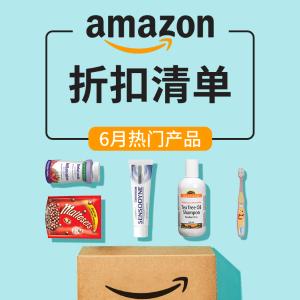 $9.97收Bounty 厨房纸Amazon 每日好物清单  淘好货 持续更新