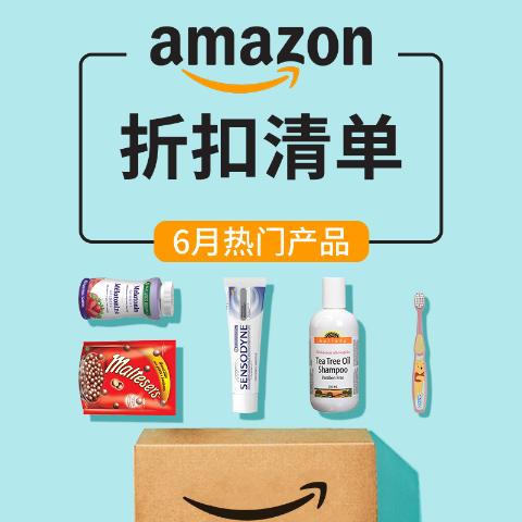 Lysol 洗衣消毒液$7.99Amazon 每日爆款清单 Winner棉柔巾6.5折 Gum牙线90个$2.78