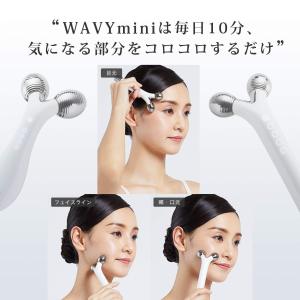 直邮美国到手价$199.6YA-MAN 雅萌 小滚轮白色美容仪 wavy mini EP16W 热卖
