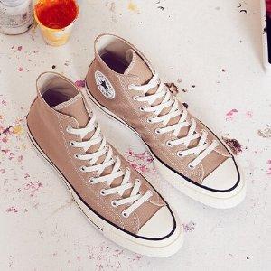 满额低至7折Allsole 季中大促 收Converse帆布鞋、Ash老爹鞋等