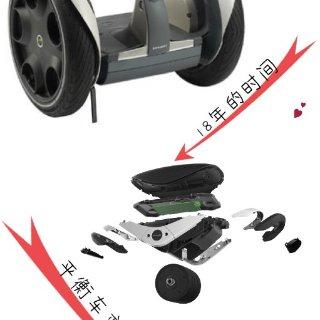 赛格威平衡轮Segway Drift W1 ♥ 百变玩法的分离式平衡轮 ♥ 风火轮既视感 ♥ 帅skr人 ♥